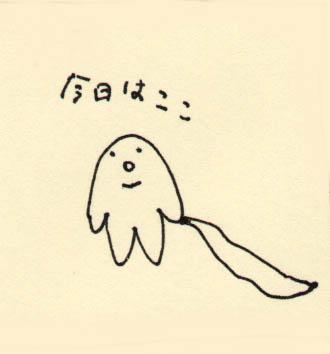 f0227203_19552985.jpg