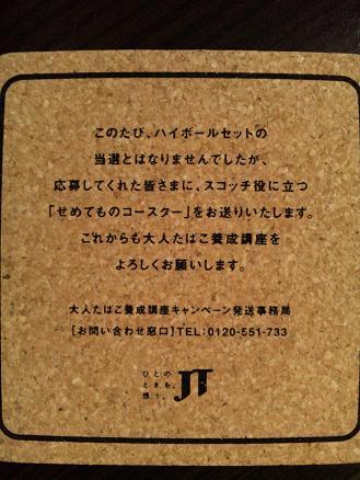 f0111308_292972.jpg