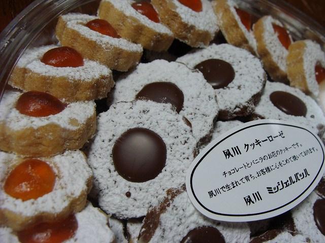 ドイツのお菓子_f0223914_20414089.jpg