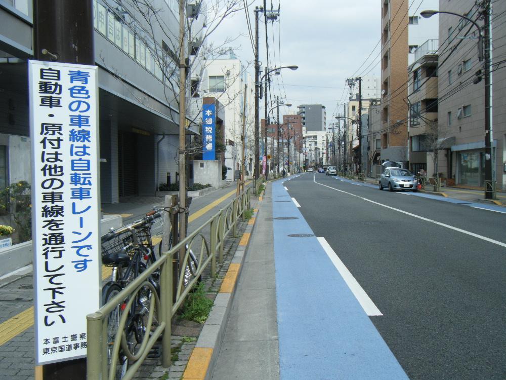 3月30日(火) 実施直前(自転車専用通行帯開始)_e0093518_12271013.jpg