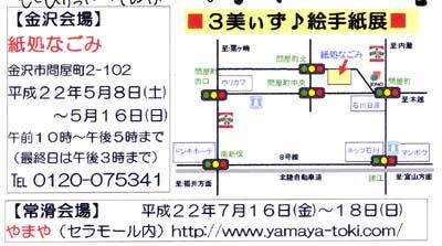 c0083527_1541144.jpg