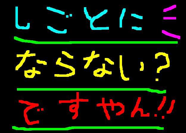 f0056935_1605649.jpg