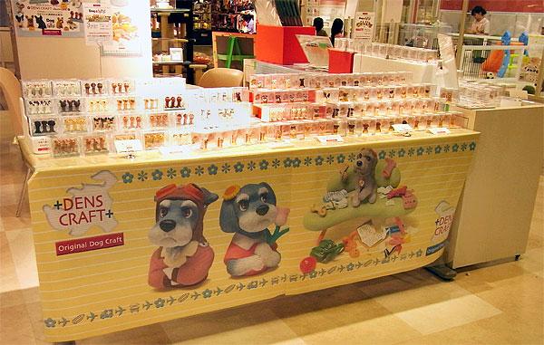 ◆緊急お知らせ:その4「JOKER二子玉川店 イベント」いよいよ最終日だう!_b0017736_2244535.jpg