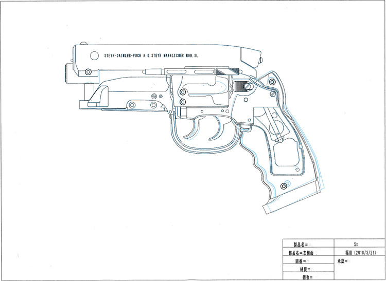 Ar 15 Diagram furthermore CHJpbnRhYmxlIGtuaWZlIHRlbXBsYXRlcyBodW50aW5n likewise 3009b3df3964636794803c011013a72f additionally Derringer Plans together with Taser Gun Schematics. on homemade gun plans blueprints