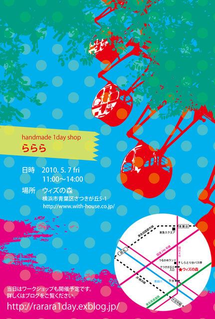f0169943_1722843.jpg