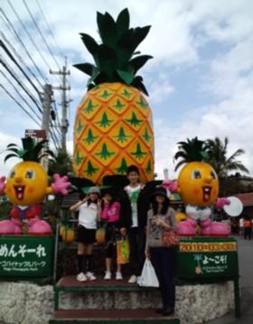 ★家族旅行★in沖縄 №1_d0082356_16434715.jpg