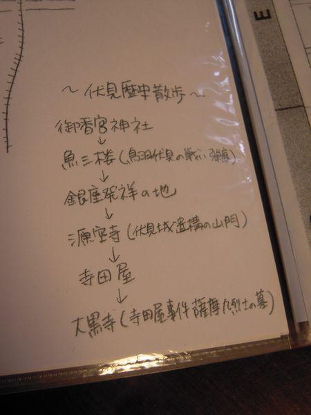 b0024758_0113372.jpg