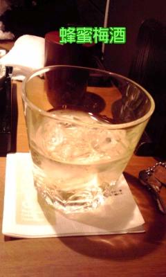 梅酒〜_f0143188_1956827.jpg