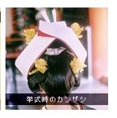 b0112796_1892645.jpg