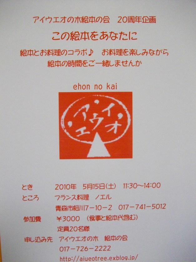 f0226596_2232569.jpg