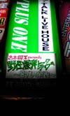 f0101003_20573432.jpg