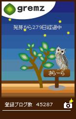 c0151704_6543720.jpg