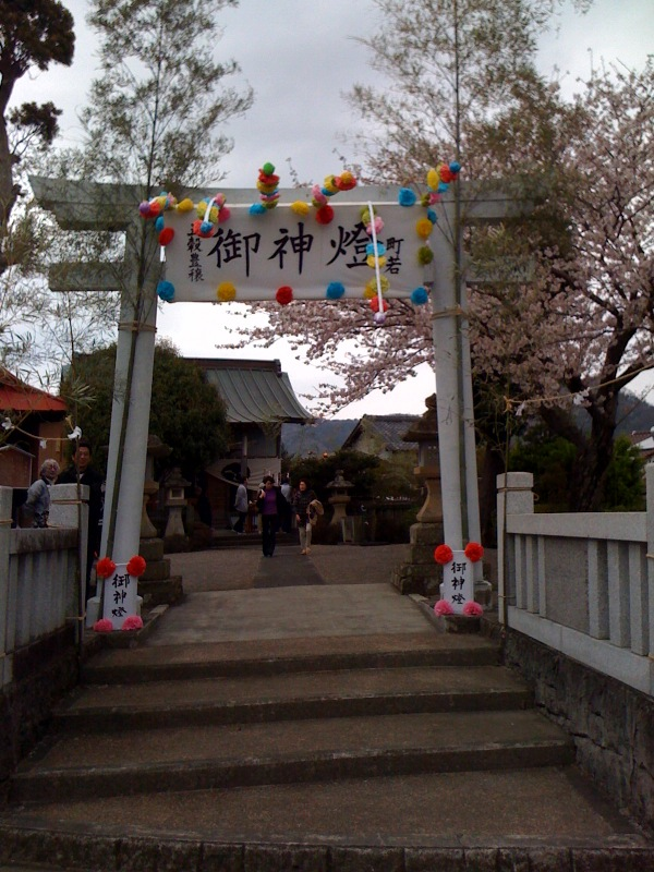 お祭り終了〜_b0188106_165279.jpg