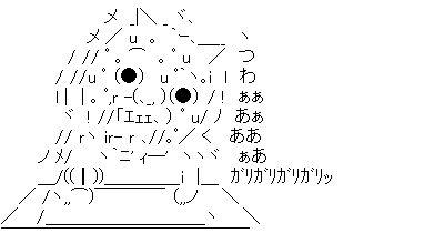 f0201433_3133442.jpg