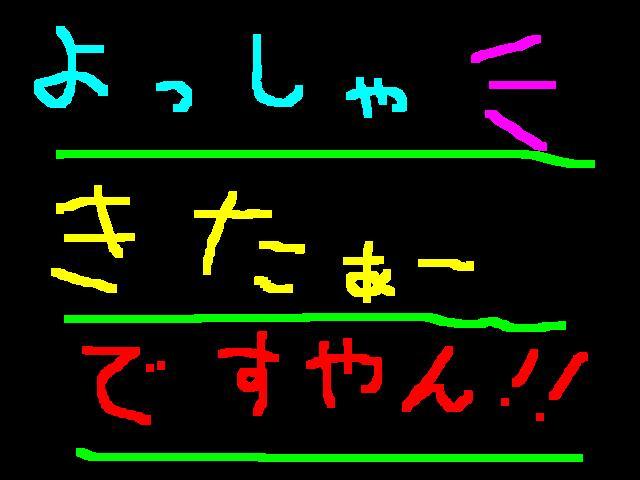 f0056935_1641240.jpg