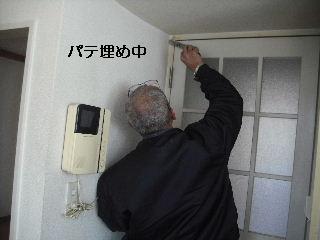 f0031037_20214514.jpg