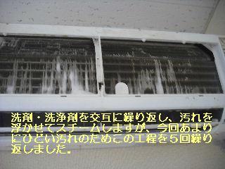 f0031037_20313924.jpg