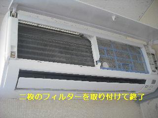 f0031037_20324921.jpg