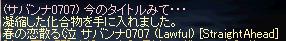 b0182640_8413276.jpg