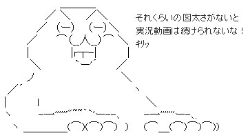 b0171744_204058.jpg