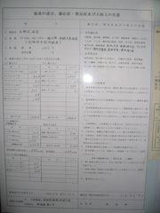 f0213347_1323773.jpg