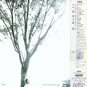 小椋佳 全シングル&アルバム 1_d0022648_2324971.jpg
