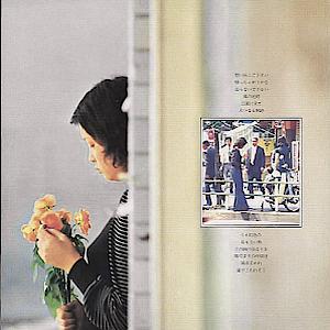 小椋佳 全シングル&アルバム 1_d0022648_23391218.jpg
