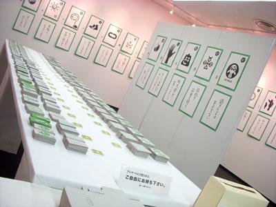 大阪・東京「LOHAS TYPO DE CARTA」展 会場の様子_f0196753_45742100.jpg