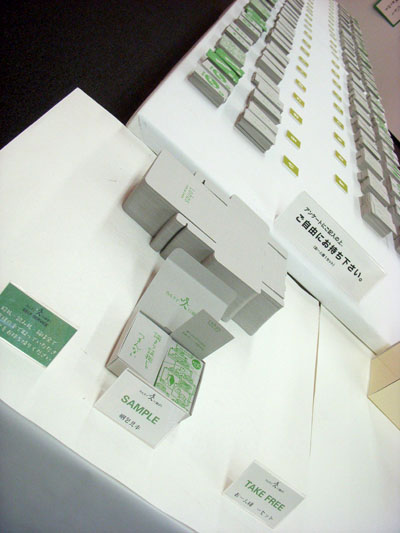 大阪・東京「LOHAS TYPO DE CARTA」展 会場の様子_f0196753_458879.jpg