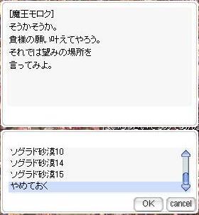 f0124974_1485041.jpg