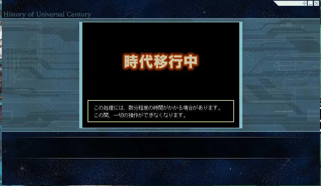 b0091585_2351254.jpg