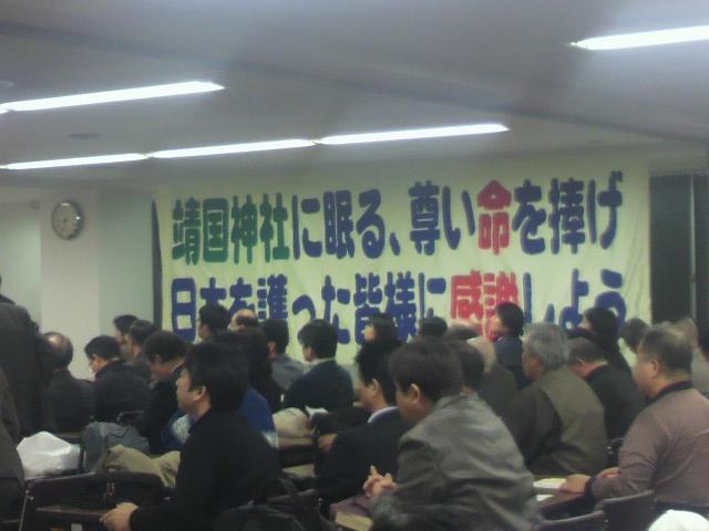 四月四日 『高金素梅に日本の土は二度と踏ませない』國民大集會 參加_a0165993_2226944.jpg