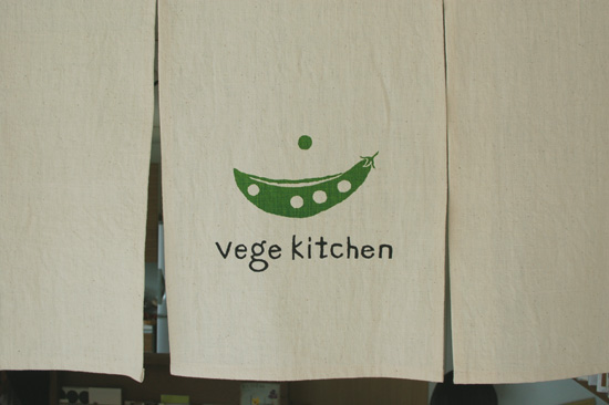 vege kitchen サイン完成_f0120395_131771.jpg
