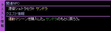 c0081097_15463565.jpg