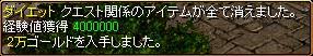 c0081097_15473110.jpg