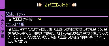 c0081097_20305092.jpg
