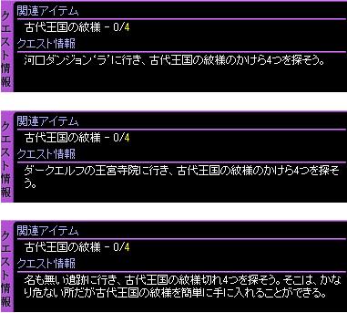 c0081097_20305690.jpg
