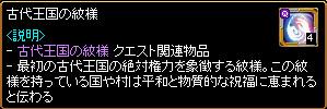 c0081097_20312859.jpg