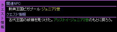 c0081097_2031438.jpg