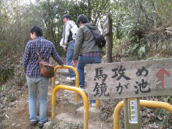 四王寺山探検!_f0048597_22144018.jpg