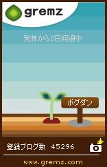 f0154805_22502964.jpg