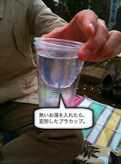 谷中で花見_a0036808_1418533.jpg