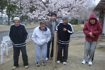 4/3松阪中部台公園でお花見!_a0154110_9214339.jpg