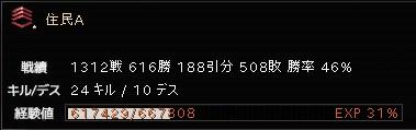 a0086020_071373.jpg