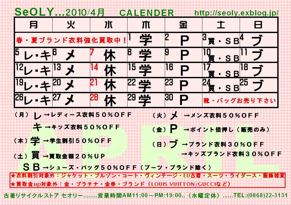 april_c0170520_16223617.jpg