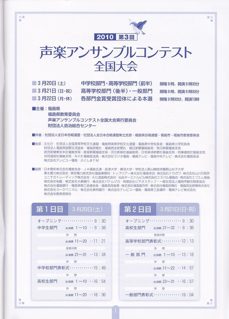f0211420_17575922.jpg