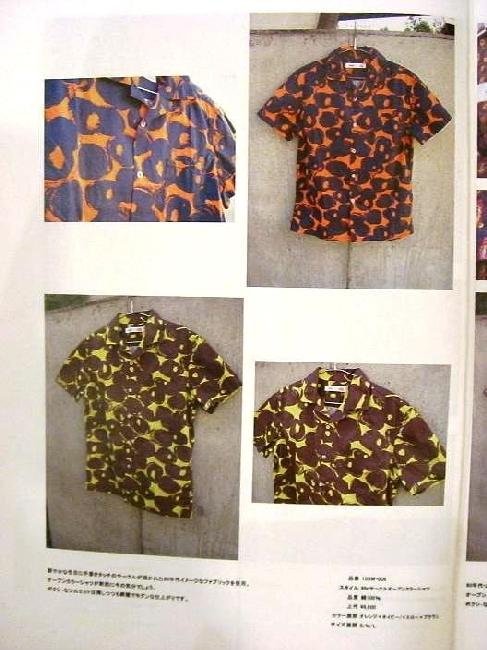 melple 2010 SUMMER LINE-UP_f0191324_22253071.jpg