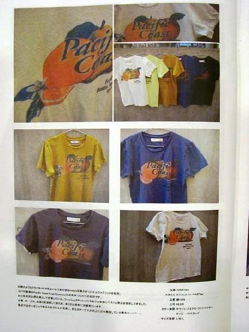 melple 2010 SUMMER LINE-UP_f0191324_2232194.jpg