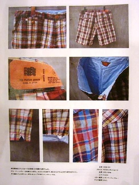 melple 2010 SUMMER LINE-UP_f0191324_22373490.jpg