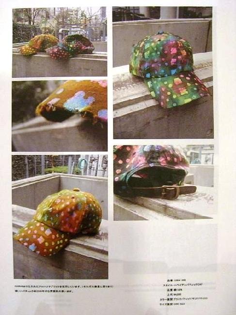 melple 2010 SUMMER LINE-UP_f0191324_22375930.jpg